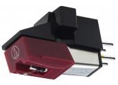 Audio Technica AT5EX Capsula